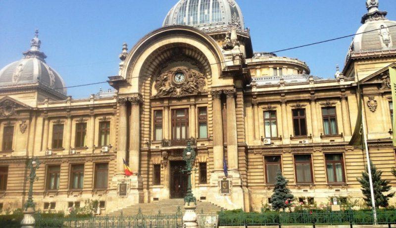 CEC Palace
